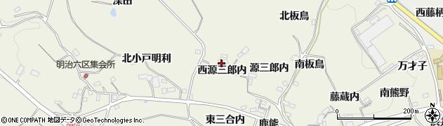 福島県福島市飯野町明治(西源三郎内)周辺の地図