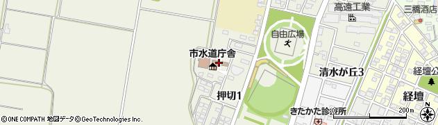 喜多方市役所 建設部・水道課・業務係周辺の地図