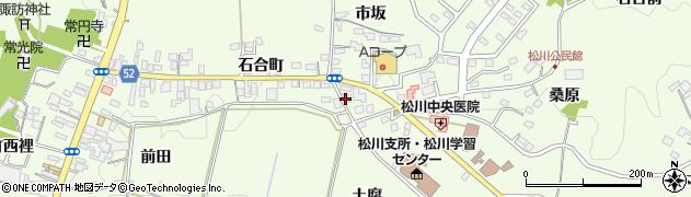 個別進学スクール 福島ゼミ周辺の地図