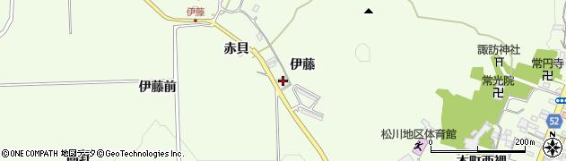 福島県福島市松川町(伊藤)周辺の地図
