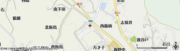 福島県福島市飯野町明治(藤柄)周辺の地図