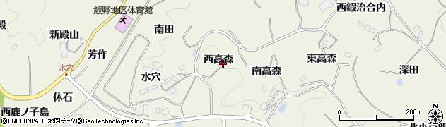 福島県福島市飯野町明治(西高森)周辺の地図