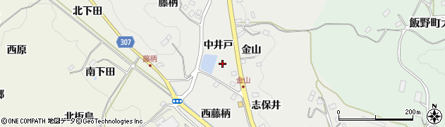 福島県福島市飯野町(中井戸)周辺の地図