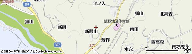 福島県福島市飯野町明治(芳作山)周辺の地図