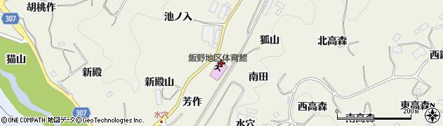 福島県福島市飯野町明治(芳作)周辺の地図