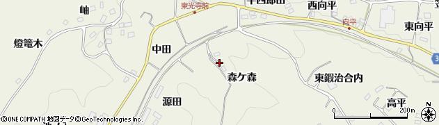 福島県福島市飯野町明治(森ケ森)周辺の地図