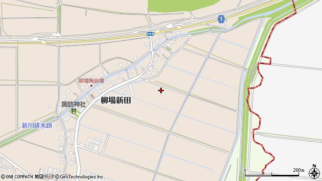 〒955-0003 新潟県三条市柳場新田の地図