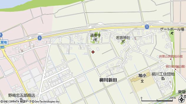 〒955-0002 新潟県三条市柳川新田の地図