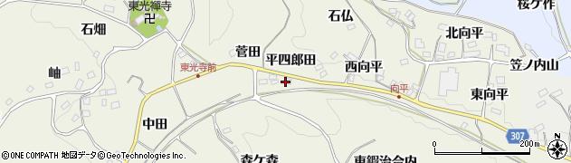 福島県福島市飯野町明治(平四郎田)周辺の地図