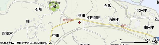 福島県福島市飯野町明治(菅田)周辺の地図