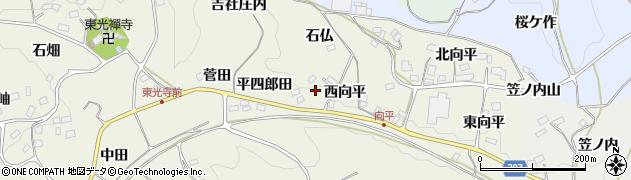 福島飯野線周辺の地図
