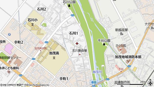 〒959-1312 新潟県加茂市石川の地図