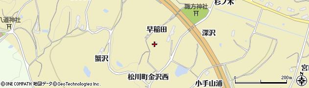福島県福島市松川町金沢(早稲田)周辺の地図