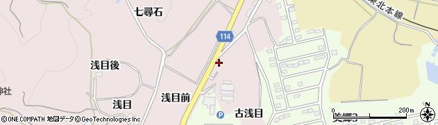 福島県福島市松川町浅川(古浅目)周辺の地図