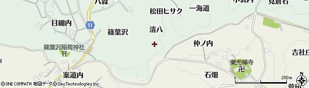 福島県福島市立子山(清八)周辺の地図