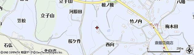 福島県福島市飯野町青木(西向)周辺の地図