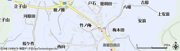 福島県福島市飯野町青木(竹ノ内)周辺の地図