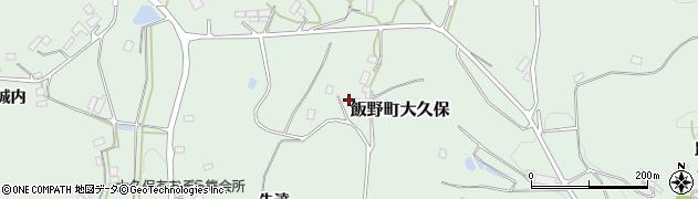 福島県福島市飯野町大久保(上小池)周辺の地図
