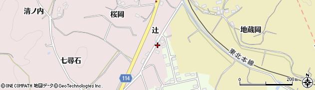 福島県福島市松川町浅川(辻)周辺の地図