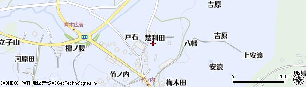 福島県福島市飯野町青木(楚利田)周辺の地図