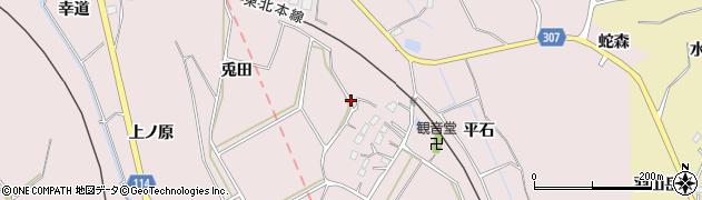 福島県福島市松川町浅川(平石)周辺の地図