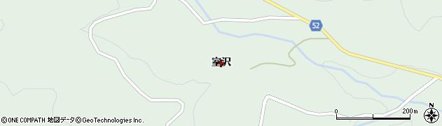 福島県福島市松川町水原(室沢)周辺の地図
