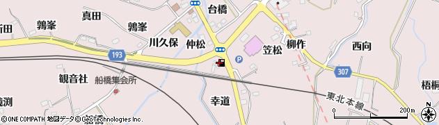 福島県福島市松川町浅川(仲松)周辺の地図