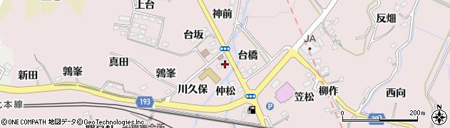 福島県福島市松川町浅川(川久保)周辺の地図