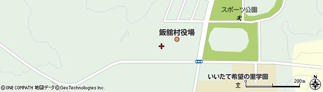 飯舘村役場 復興対策課・除染対策係周辺の地図
