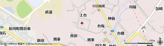 福島県福島市松川町浅川(上台)周辺の地図