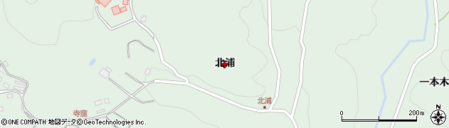 福島県福島市立子山(北浦)周辺の地図