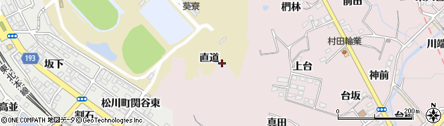 福島県福島市松川町浅川(直道)周辺の地図