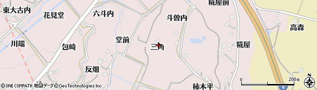 福島県福島市松川町浅川(三角)周辺の地図