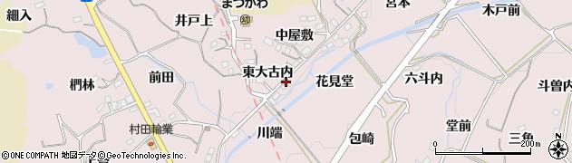 福島県福島市松川町浅川(東大古内)周辺の地図