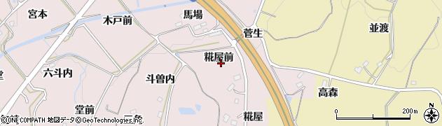 福島県福島市松川町浅川(糀屋前)周辺の地図