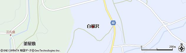 福島県福島市飯野町青木(白根沢)周辺の地図