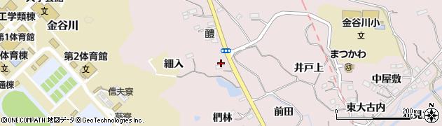 福島県福島市松川町浅川(細入)周辺の地図