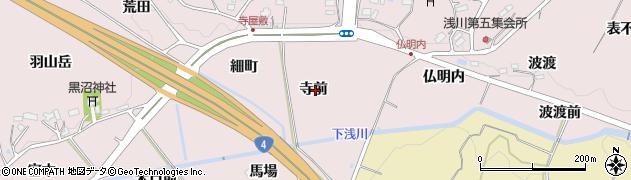 福島県福島市松川町浅川(寺前)周辺の地図