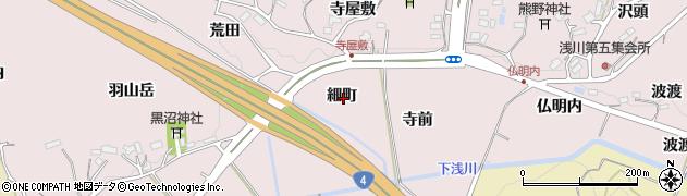 福島県福島市松川町浅川(細町)周辺の地図