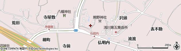福島県福島市松川町浅川(脇ノ久保)周辺の地図