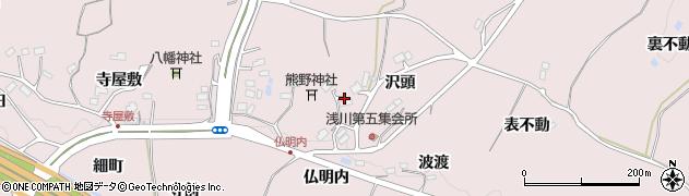 福島県福島市松川町浅川(仏明内)周辺の地図
