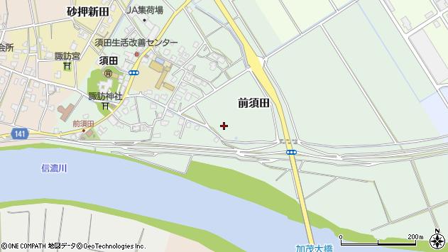 〒959-1304 新潟県加茂市前須田の地図