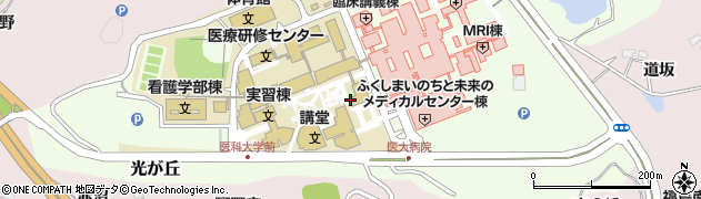 福島県立医科大学 学術情報センター図書館総務担当周辺の地図