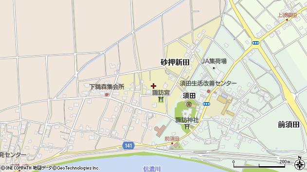 〒959-1305 新潟県加茂市砂押新田の地図