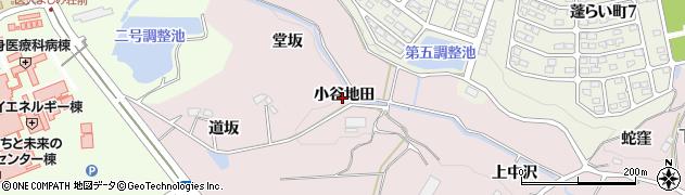 福島県福島市松川町浅川(小谷地田)周辺の地図