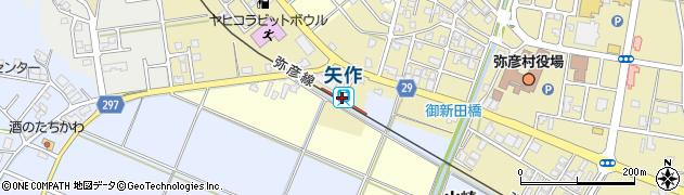 新潟県西蒲原郡弥彦村周辺の地図