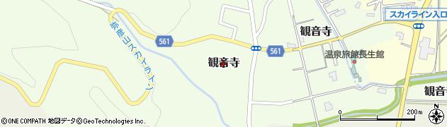 新潟県弥彦村(西蒲原郡)観音寺周辺の地図