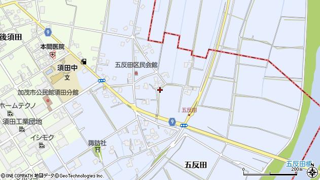 〒959-1302 新潟県加茂市五反田の地図
