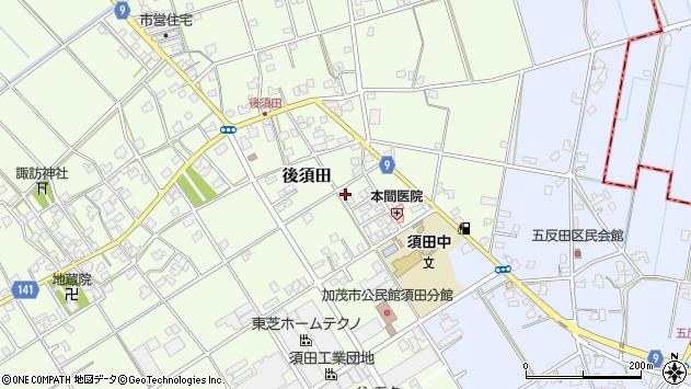 〒959-1303 新潟県加茂市後須田の地図