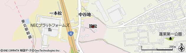 福島県福島市松川町浅川(箒松)周辺の地図
